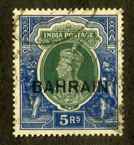 RK36342 BAHRAIN 34 VF USED SCV $17.50 BIN 10.00