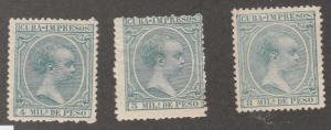 CUBA #P28-30 MINT HINGED COMPLETE