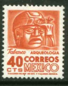 MEXICO 880, 40c 1950 Def 8th Issue Fosforescent glazed. MINT, NH. F-VF.