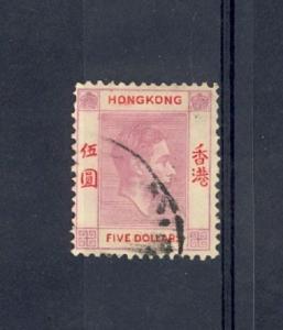 Hong Kong Scott 165     [ID#429767]