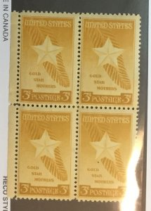 US #969 (MNHOG) [Block Mint No Hinge Original Gum] Gold Star Mothers