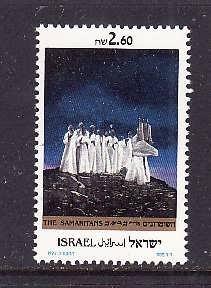 Israel-Sc#1109 -unused NH set-The Samaritans-1992-