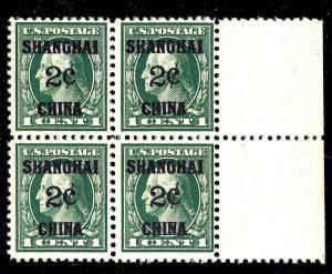 U.S. K1 FVF MNH Blk/4 SCV$290.00 R. Side Mgn. (K1-8)