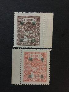 China stamp set, MNH, LIBERATED area, watermark, Genuine, RARE, List 1337