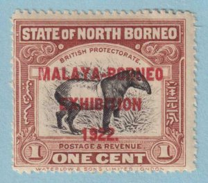 NORTH BORNEO 136a  MINT HINGED OG * NO FAULTS EXTRA FINE!