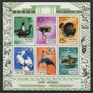NORTH KOREA, MINISHEETS BIRDS 1979 MNH