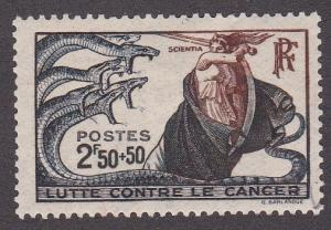 France #  B110, Science Fighting Cancer, Hinged, 1/4 Cat..