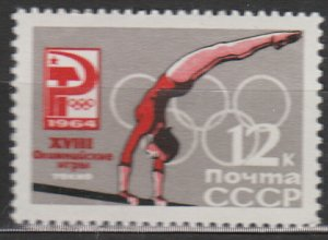 Stamp Russia USSR SC 2925 1964 Olympic Tokyo Girl Gymnast Stadium MNH