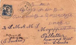 Indo-China, Scott #107, on 1927 Cover to Pallattur, India