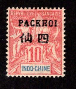 FRANCE - OFFICES IN CHINA - PAKHOI SC# 5  FVF/MOG  1903