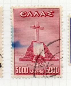Greece 1946 Early Issue Fine Used 5000d. 173635