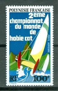 FRENCH POLYNESIA SAIL  #C106... MINT NO THINS...