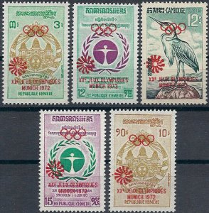 1972 Cambodia Olympics Munich, Birds, Coat of Arms, complete set VF/MNH! LOOK!
