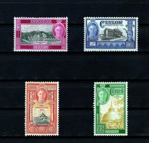 CEYLON - 1947 - KG VI - NEW CONSTITUTION - PARLIAMENT - MINT - MNH SET!