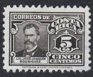 Costa Rica Scott 211A VF used.
