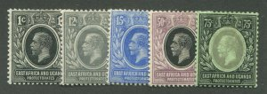 EAST AFRICA & UGANDA PROTECTORATES #40//48 MINT