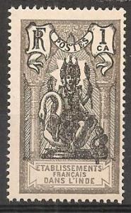 French India #80 MNH F-VF (B6843L)