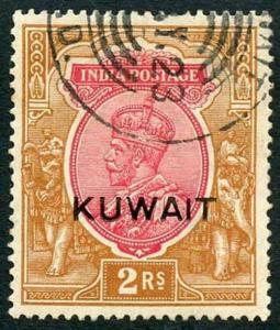 Kuwait SG13 1923-24 KGV 2r Carmine and Brown with Opt (Type 2) Wmk Large Star V