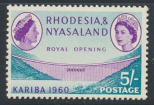 Rhodesia & Nyasaland SG 37 Sc# 177  MNH see details Hydro Electric Scheme