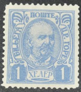DYNAMITE Stamps: Montenegro Scott #57 – UNUSED