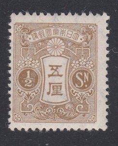 JAPAN ½s perf 13x13½ SG156c fine mint hinged................................F751