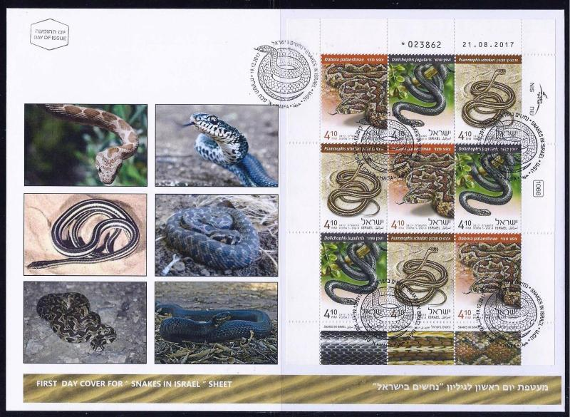 ISRAEL STAMPS 2017 SNAKES IN ISRAEL SPECIAL SHEET VIPER ON FDC
