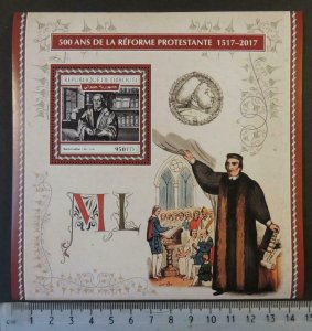 Djibouti 2017 reformation religion martin luther s/sheet mnh
