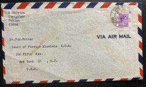 1949 Hong Kong Airmail Cover To Foreign Mission Board New York USA