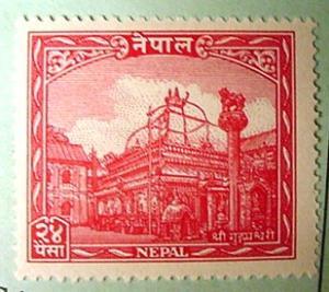 Nepal 57: 1949 24p regular, Single, MLH, VF