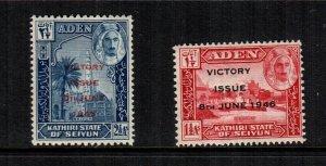 Aden   Katiri state 12 - 13  MNH  cat $ 1.00 222