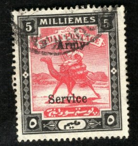 SUDAN Army Official Stamp Overprint 5m CAMEL POST Used 1906 PURPLE61