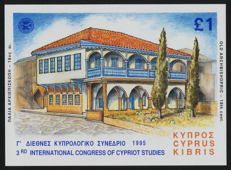 Cyprus 859-61 MNH Congress of Cypriot Studies, Archaeology, Architecture