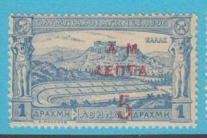 GREECE 159  MINT HINGED OG * NO FAULTS EXTRA FINE !