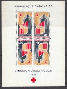 Gabon, Sc C54a-C55a, MNH, 1967, Red Cross
