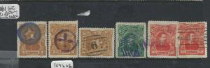 HONDURAS  (P0206B)   MAN  LOT OF 8 BETTER CANCELS   VFU