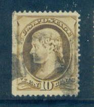 209 Used Almost Very Fine Q3716