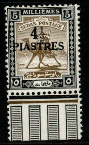 SUDAN SG79 1941 4½p on 5m OLIVE-BROWN & BLACK MNH