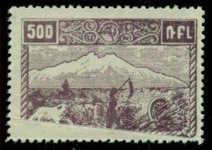ARMENIA #286, 500r Mt. Alagaz, Paper Fold ERROR, unused no gum, VF