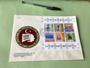 Turkey The Birth Centenary of Ataturk 1981  stamps FDC Cover  52068