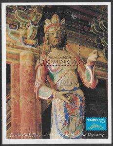 Dominica #1618 s/sheet F-VF Mint NH ** TAIPEI '93, Jade Girl