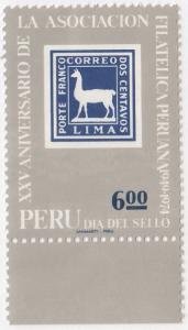 Peru, Sc 613, MH, 1974