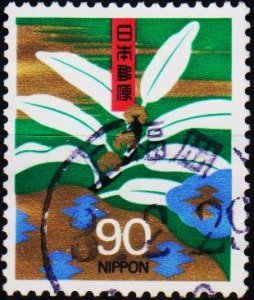 Japan. 1995 90y S.G.2361 Fine Used