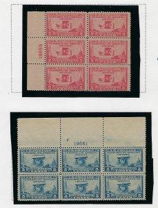 US #649-650 1928 AERONAUTICS CONFERENCE- PLATE # BLOCKS OF 6 - MINT NEVER HINGED