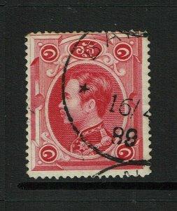 Thailand SC# 2, Used - S13100