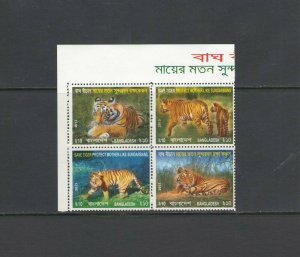 BANGLADESH: Sc. 817 / **TIGER PROTECTION **/ BLOCK OF 4 /  MNH.