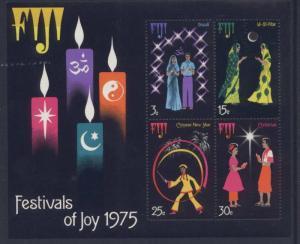 Fiji 360a MNH Festivals of Joy, Diwali, Christmas, Lunar New Year