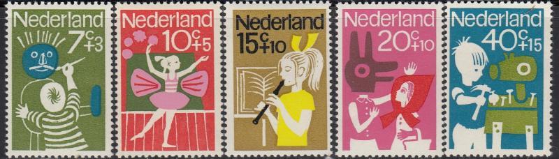 Netherlands Scott # B392-96 MNH  Complete Set of 5