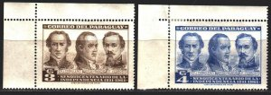 Paraguay. 1961. 895-96 from the series. 150 years of independence, revolution...