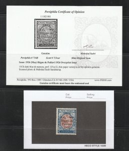 Persian stamp, Scott#713, mint original gum, Certified, thin paper issue