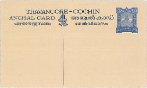 ANIMALS: ELEPHANTS - POSTAL STATIONERY - INDIA: Travancore-Cochin